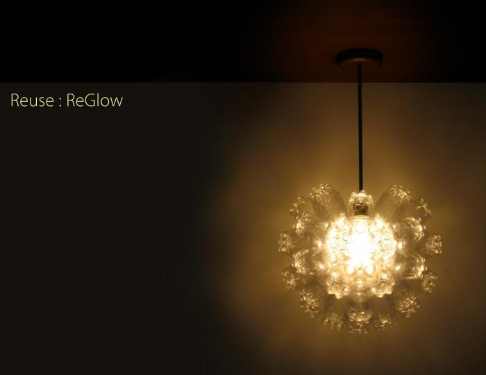 reglow1