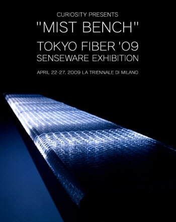 glowingbench3