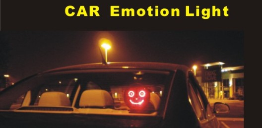 car-emotion-light