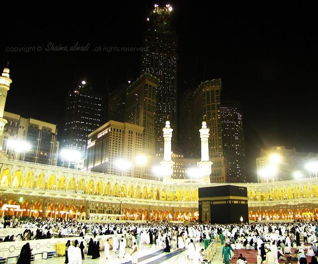 Welcome Ramadan