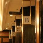 Elevator Alphabet