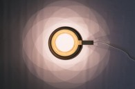 the-federal-reading-light-1