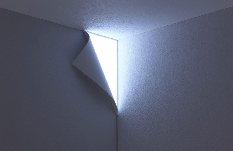 The Daily Lamp – The Peel Light, from Naoki Ono and Yuki Yamamoto